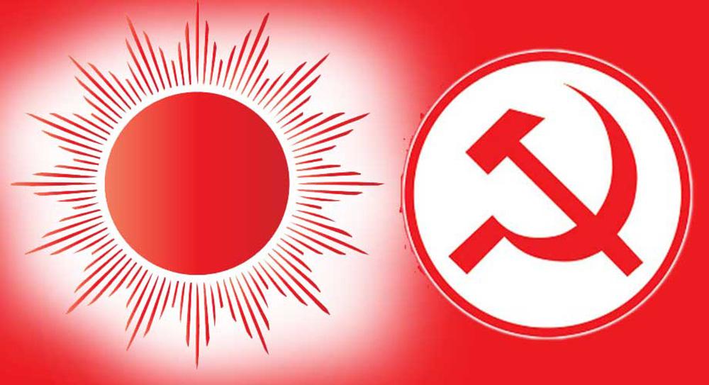 एमाले र माओवादी केन्द्र ब्युँझिएसँगै कस्तो असर पर्छ प्रदेश सरकारलाई ?