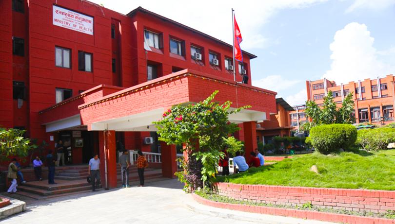 सातवटै प्रदेशमा सरकारी मेडिकल कलेज