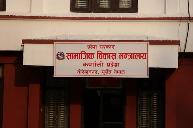 कर्णालीमा 'छोरी सुरक्षा कार्यक्रम', सात हजारभन्दा बढीको बैंक खाता खोलियो